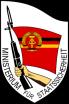 251px-Emblema_Stasi.svg