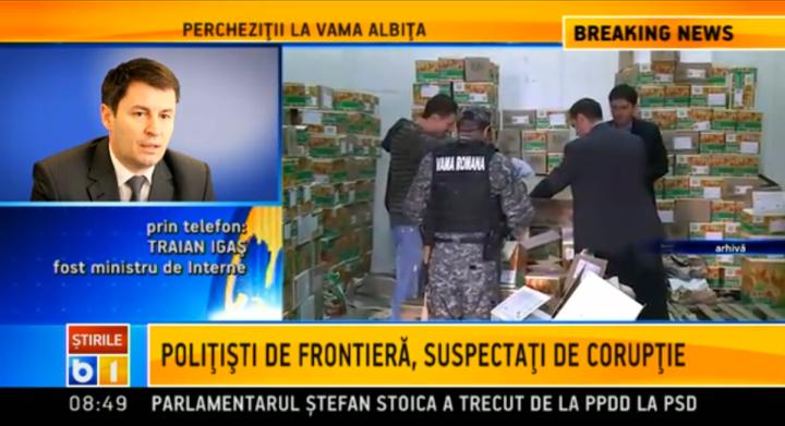 customspoliceintrouble