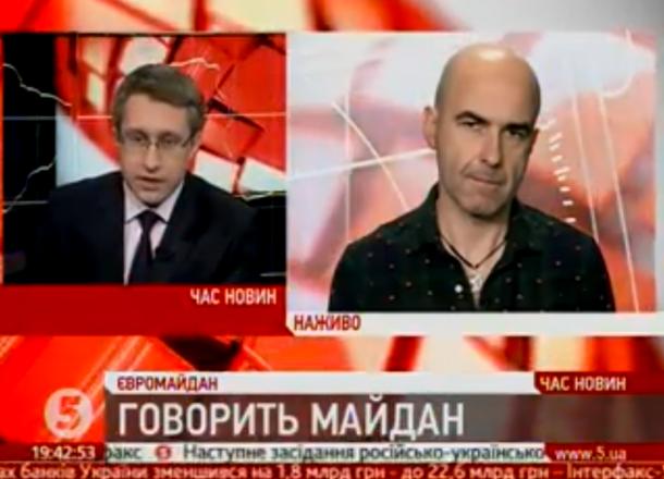 Govorit Maidan