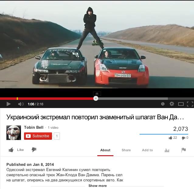 youtubelongerscreenshotukrain
