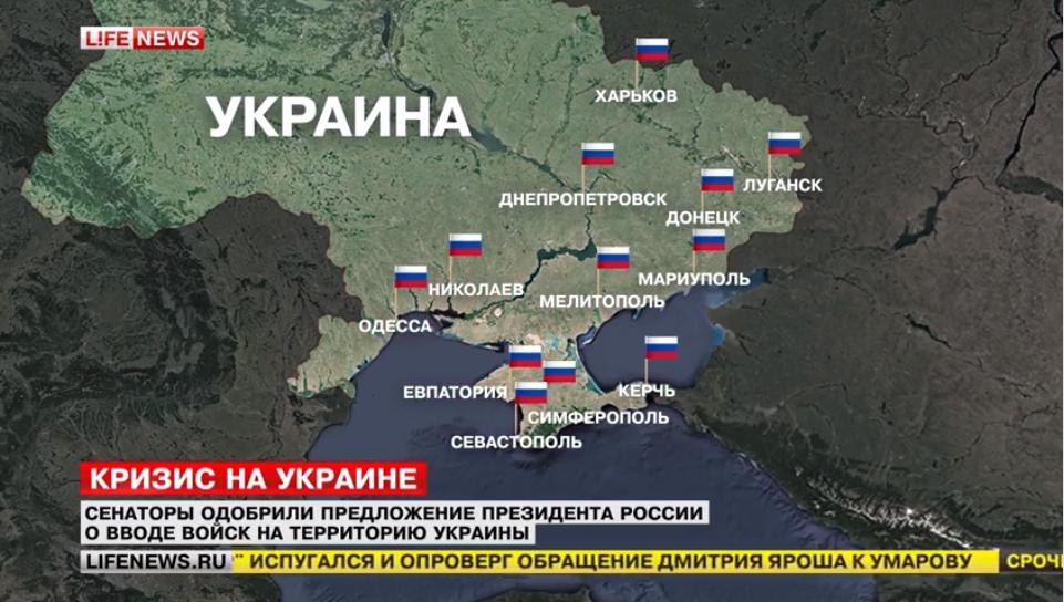 russianflagsinukraine