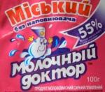 milkdoctor