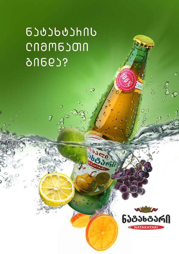 When life gives you grapes and tarragon, make some lemonade