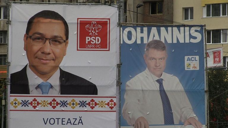 """Sloganul meu electoral e """"Fuck you, Romania"""""""