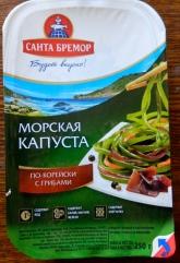 Belarus + chopsticks = awesome sauce