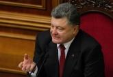 Ukraine in the Membrane