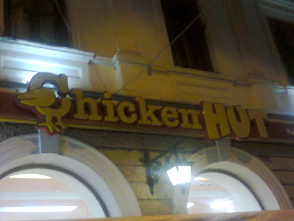 chickenhut