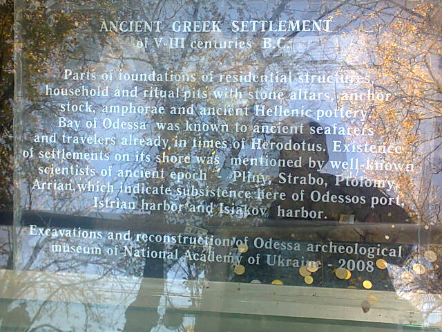 ancientgreekodessa