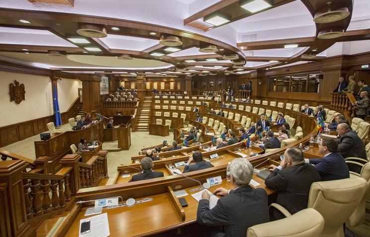moldovanparliament