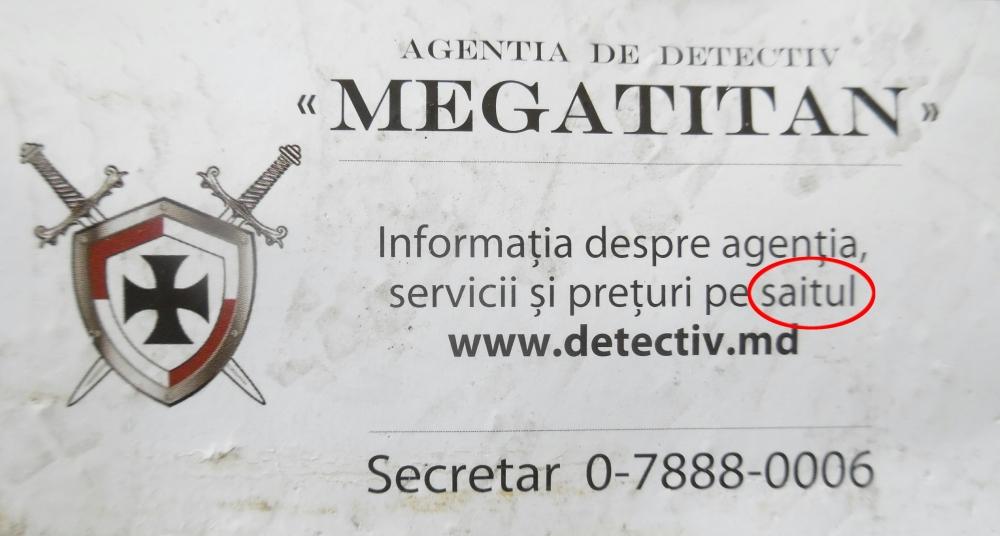 MEGATITAN2