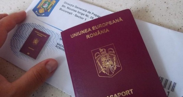 How to get a romanian passport all things romania ccuart Gallery