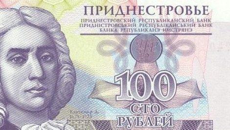 100 PMR Rubles
